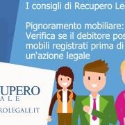 Pignoramento mobiliare: verifica se il debitore possiede beni mobili registrati