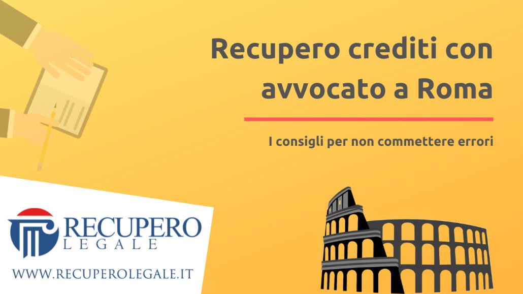 Recupero crediti avvocato Roma